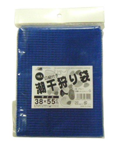 MARSOL 潮干狩り袋 38X55CM ブルー