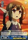 ヴァイスシュヴァルツ 作戦失敗!? 美遊/Fate/kaleid liner プリズマ☆イリヤ ツヴァイ!(PISE24)/ヴァイス