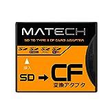 MATECH WiFiSD/SDXC/SDHC/SDカード から CFカード TypeII 高速 変換 アダプタ [JAPANブランド] [日本語パッケージ品] (1年保証) SD2CF2AD