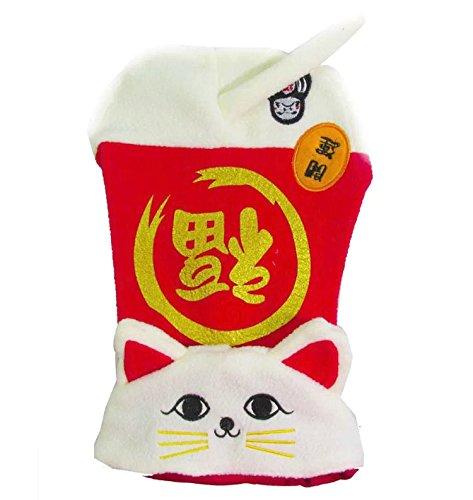 Artikelbild: smalllee _ Lucky _ store klein Mittelgroße Hunde Groß Katze Fu Charakter Fortune Katze Kostüm
