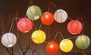 Rainbow Color Paper Lantern Set w/ Light #ml-16
