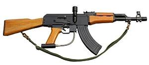 Buy Konkor MK47-1 AK-47 Paintball Rifle Marker by Konkor
