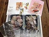 天然クエと本アンコウ鍋食べ比べセット -クール冷凍-