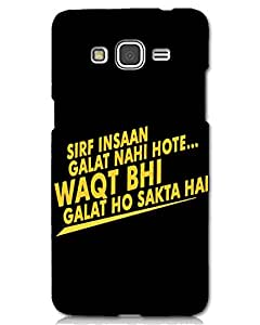 Samsung Galaxy On7Back Cover Designer Hard Case Printed Cover