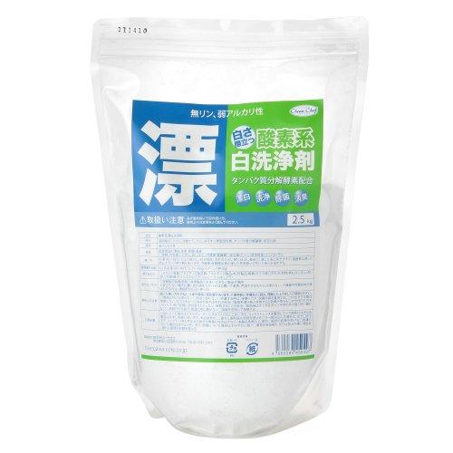 クリーン・シェフ 酸素系漂白剤 タンパク質分解酵素配合