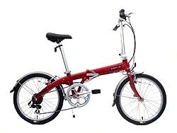 Dahon Eco C7 Folding Bike, Brick from Dahon