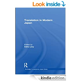 Translation in Modern Japan (Routledge Contemporary Japan Series)