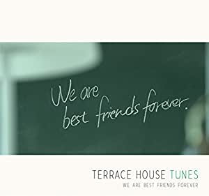 Japanese tv series terrace house tunes we are best for Terrace house japan cast