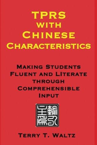 TPRS with Chinese Characteristics PDF