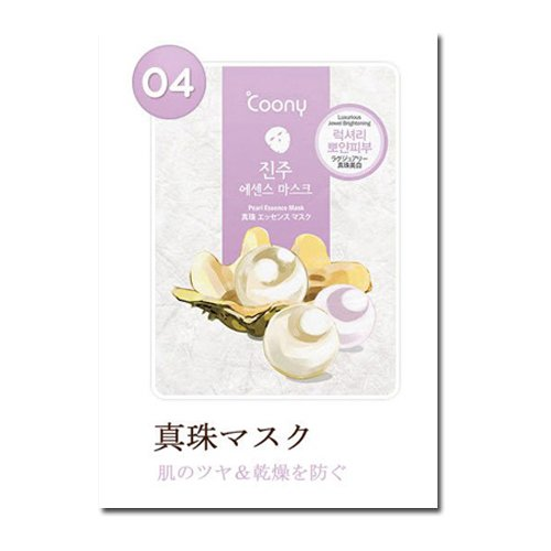 coony・韓国コスメ 潤い 乾燥肌 エッセンスマスクパック 真珠マスク10枚 びっくり品質