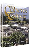 The Cohens of Tzefat: The 2000-Year Saga of a Jewish Family Overcoming All Odds, from Roman Legions to Arab Artillery (Artscroll Youth Series)