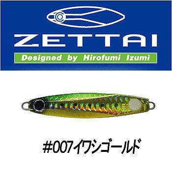 COREMAN(コアマン) ルアー CZ-30 ゼッタイ #001 イワシゴールドの商品画像