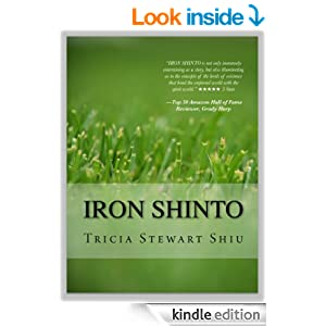 iron shinto book