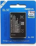 #10: ORIGINAL NOKIA BL-5c BL5c Battery - Seal Pack - 6 Months National Replacement Manufacturer Warranty