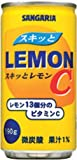 サンガリア スキッとレモンC 190g×30本