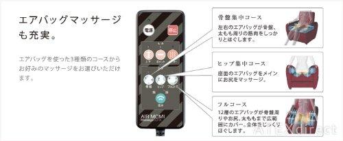 ATEX(アテックス) 家庭用電気マッサージ器 ルルド エアもみ マッサージチェア ミックスレッド AX-CL1632MR