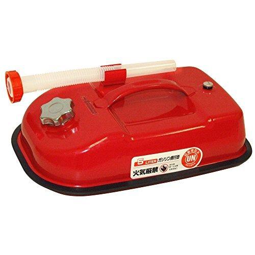 ガレージ・ゼロ ガソリン携行缶 5L [赤/横型/亜鉛メッキ鋼板/消防法適合品](GZKK01)