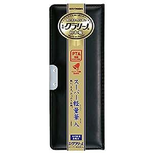 クツワ マグネット筆箱 クラリーノ CX127 1ドア ブラック