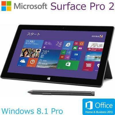 マイクロソフト Surface Pro 2 256GB 単体モデル [Windowsタブレット・Office付き] 7NX-00001 (チタン)