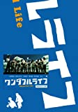 ワンダフルライフ DVDBOX[DVD]