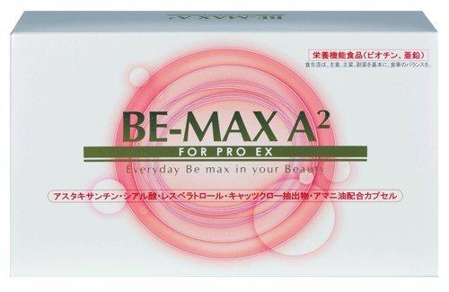 BEーMAX A2 4カプセル各1粒×30包
