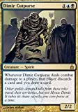 Magic: the Gathering - Dimir Cutpurse - Ravnica by Wizards of the Coast [並行輸入品]