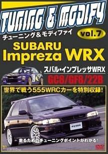 -7-subaru-impreza-wrx-gc8-dvd
