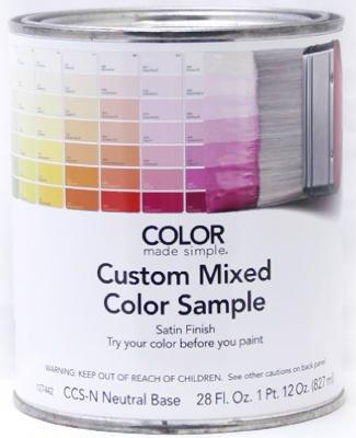true-value-mfg-ccsn-qt-qt-neutral-base-for-interior-satin-latex-enamel-quantity-4