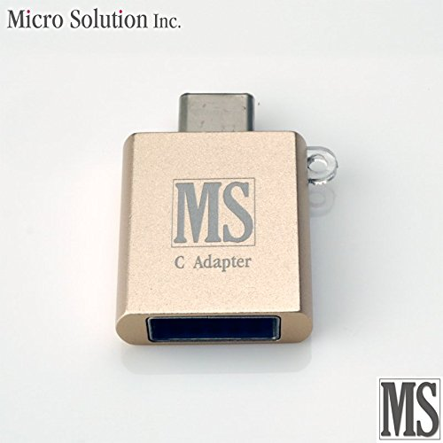 【USB Adapter】USB-C to USB 3.0AF Adapter (USB-C アダプタ, Gold)