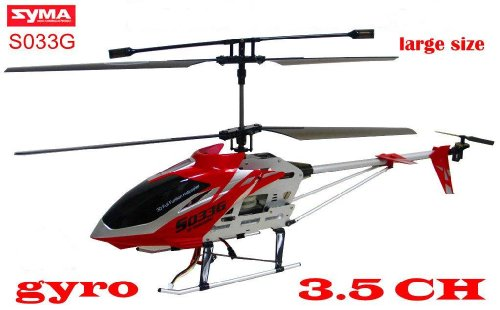 SYMA S033G SUPER SIZE RED HELICOPTER WITH GYRO