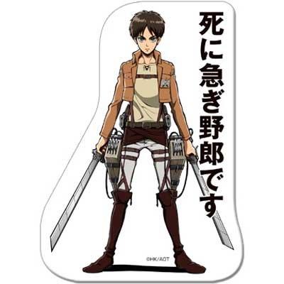 [Attack on Titan: die-cut stickers ( yaro 死に急ぎ )