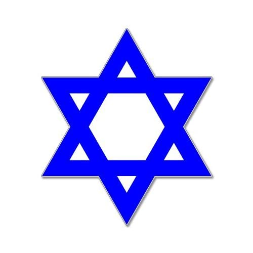 "Amazon.com: Judaism Star of David Jewish bumper sticker 4"" x 4"""