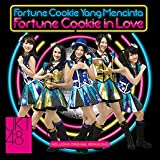 JKT48 3nd single Fortune Cookie in Love - Fortune Cookie Yang Mencinta -Regular Version - 【恋するフォーチュンクッキー 生写真】