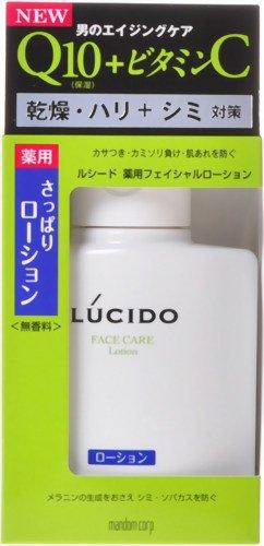 LC 薬用フェイシャルローション(医薬部外品)130g