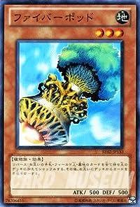 遊戯王カード ファイバーポッド / 遊戯王ゼアル ビギナーズ・エディションVol.2 (BE02) /遊戯王ゼアル