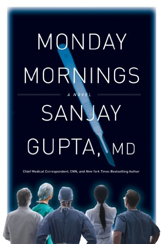 Guest Blogger: Sanjay Gupta on his novel, 