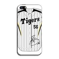 『56 松田 遼馬』サイン入り! 阪神タイガース iPhone5 ケース ユニフォーム柄(ホーム) カバー アイフォン5 SoftBank au TL-STAR
