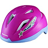 ブリヂストン(BRIDGESTONE) 子供用ヘルメット Newセーフティヘルメット Boy's&Girl's (CHBG5157)