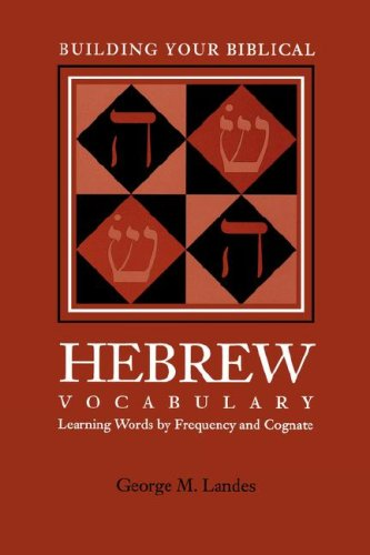 BUILDING YOUR BIBLICAL HEBREW VOCABULARY learning words...