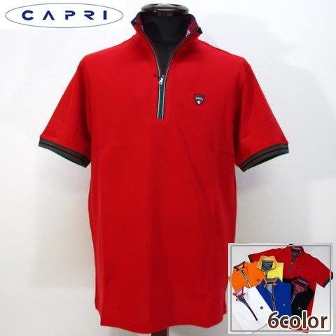 2780 半袖 ポロシャツ 鹿の子 立襟 立ち襟 男性 紳士服 メンズ CAPRI カプリ レッド(赤) L