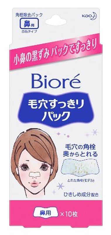 비오레 코 모공팩 10매 백색타입 (5개세트)