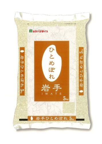 【精米】岩手県産 白米 ひとめぼれ 5kg 平成27年産