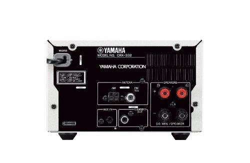 Yamaha CRX-332BL Micro Component