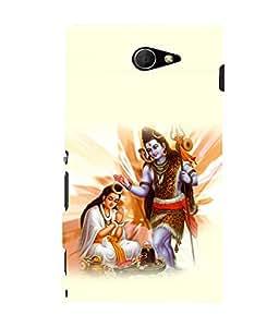 printtech Lord God Om Namah Shivaya Back Case Cover for Sony Xperia M2 Dual D2302::Sony Xperia M2