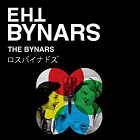 The Bynars - The Bynars