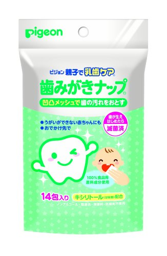 Pigeon Baby Tooth/Dental Wipes 14 Pack front-1061272