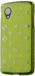 Nexus 5 Case, Cruzerlite Experience TPU Case (EXP Case) Compatible for LG Nexus 5 - Green