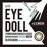 ローラ プロデュース EYE DOLL BY LILMOON 1ヶ月用カラコン 度なし 2枚入り 【カラー】オールドファッション【PWR】-0.00【BC】8.6