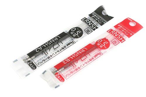 Pentel LRN5H 0.5mm EnerGel Multi Gel Ink Pen Refill (2 refills per pack) - Red Ink
