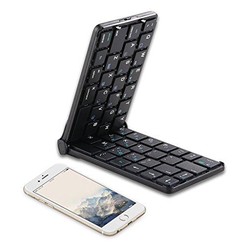 iLepoBluetooth キーボード 小型 折りたたみ式iPad/iPhone/Androidスマートフォン対応 (シルバー)
